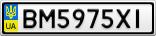 Номерной знак - BM5975XI