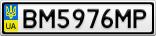 Номерной знак - BM5976MP