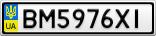Номерной знак - BM5976XI