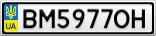 Номерной знак - BM5977OH