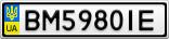 Номерной знак - BM5980IE