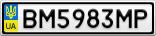 Номерной знак - BM5983MP