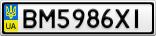 Номерной знак - BM5986XI