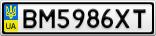 Номерной знак - BM5986XT