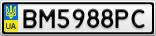 Номерной знак - BM5988PC