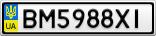 Номерной знак - BM5988XI