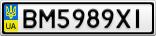Номерной знак - BM5989XI