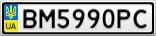 Номерной знак - BM5990PC