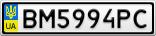 Номерной знак - BM5994PC