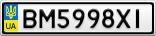 Номерной знак - BM5998XI