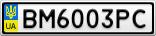 Номерной знак - BM6003PC