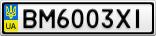 Номерной знак - BM6003XI