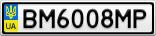 Номерной знак - BM6008MP