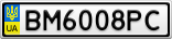 Номерной знак - BM6008PC