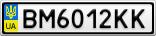 Номерной знак - BM6012KK