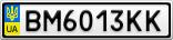 Номерной знак - BM6013KK