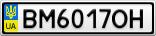 Номерной знак - BM6017OH