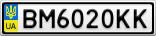 Номерной знак - BM6020KK