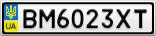 Номерной знак - BM6023XT