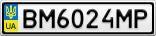 Номерной знак - BM6024MP