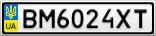 Номерной знак - BM6024XT