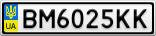 Номерной знак - BM6025KK