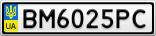 Номерной знак - BM6025PC