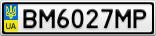 Номерной знак - BM6027MP