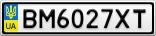 Номерной знак - BM6027XT