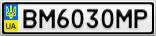 Номерной знак - BM6030MP