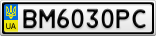 Номерной знак - BM6030PC