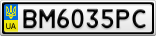 Номерной знак - BM6035PC