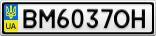 Номерной знак - BM6037OH