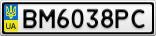 Номерной знак - BM6038PC