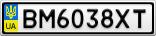 Номерной знак - BM6038XT