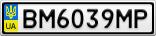 Номерной знак - BM6039MP