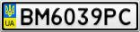 Номерной знак - BM6039PC