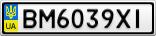 Номерной знак - BM6039XI