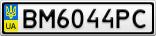 Номерной знак - BM6044PC