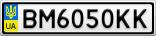 Номерной знак - BM6050KK