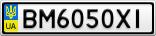 Номерной знак - BM6050XI