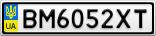Номерной знак - BM6052XT