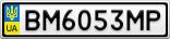 Номерной знак - BM6053MP