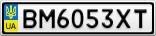 Номерной знак - BM6053XT