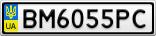 Номерной знак - BM6055PC