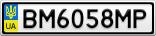 Номерной знак - BM6058MP
