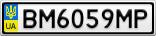 Номерной знак - BM6059MP