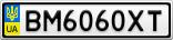Номерной знак - BM6060XT