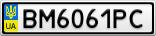 Номерной знак - BM6061PC