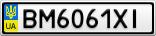 Номерной знак - BM6061XI